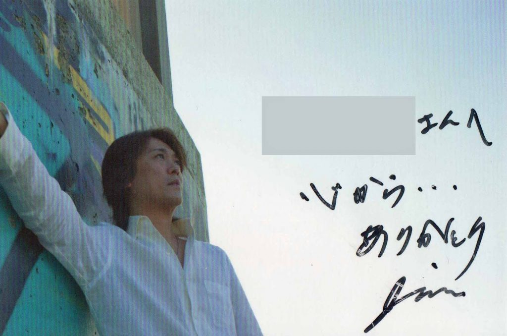 Rever予約特典、松元治郎さんの直筆カード